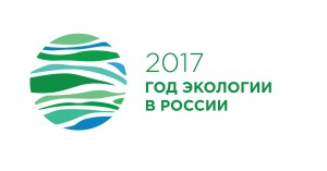 eko2017